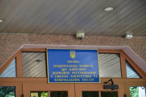 Нацкомісія затвердила проєкт тарифів для Укренерго на 2020 рік