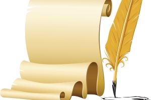Мінкультури оголошує конкурс на премію імені Шолом-Алейхема - 2020