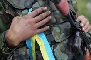 """Закон про громадянство для добровольців-іноземців опублікували в """"Голосі України"""""""