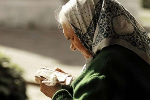 На Киевщине стартует пилотный проект доставки пенсий на дом работниками банка
