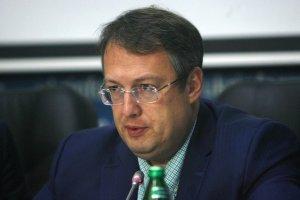 Признаков преступления не нашли: НАБУ закрыло дело Антона Геращенко