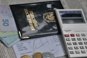 Минсоцполитики хочет проиндексировать пенсии уже в апреле — Премьер