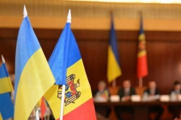 Міжурядова українсько-молдавська комісія засідатиме у вересні