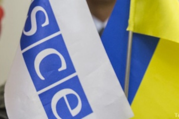 Denisova, OSCE Project Co-ordinator in Ukraine sign memorandum of cooperation