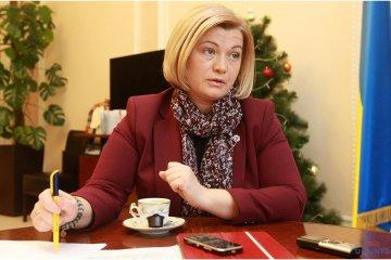 """Gueráshchenko: Ucrania dispuesta al intercambio de """"306 por 74"""""""