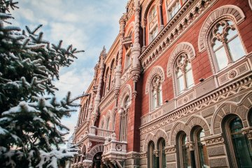 NBU provided law enforcers with access to information on 155 occasions in 2016