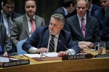 Kyslytsya interviene ante la ONU sobre las violaciones a los derechos de los jóvenes en Crimea y el Donbás