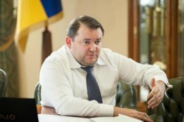 Die Ukraine erhält im August vom IWF etwa 2,7 Mrd. USD