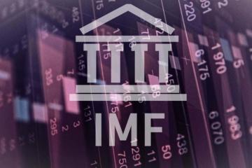 Le FMI publie un mémorandum avec l'Ukraine sur le nouvel accord de confirmation