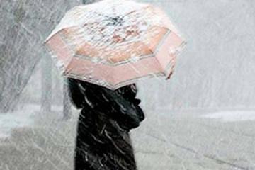 Le Service national des situations d'urgence avertit de la dégradation des conditions météorologiques en Ukraine