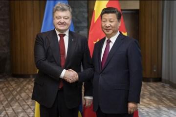 中国国家元首祝贺乌克兰独立日