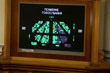 Gesetz über staatliche Souveränität im Donbass in erster Lesung angenommen