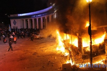 7th anniversary of Revolution of Dignity: ongoing clashes, wounded protesters on this day