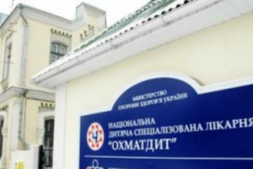Epifaniy entrega a Okhmadyt un cheque por 56.000 UAH de los bienhechores