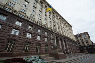 У Києві залишилося декомунізувати менше десятка вулиць
