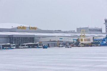 El aeropuerto Kyiv sigue cancelando vuelos