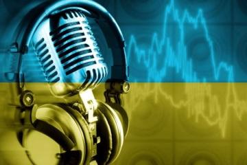 Языковые квоты: Нацсовет за полгода оштрафовал радиостанции на более 630 тысяч