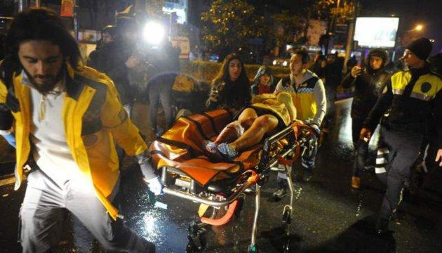 Суд в Стамбулі розгляне справу про теракт в аеропорту Ататюрка