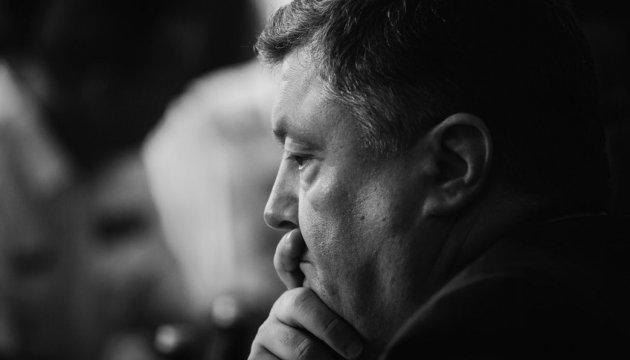 Poroshenko expresa sus condolencias por la muerte del ex presidente de Alemania