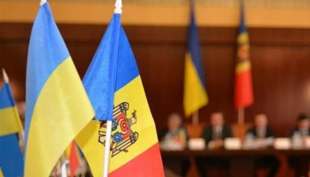 Молдова и Украина могут разработать общую стратегию регионального развития