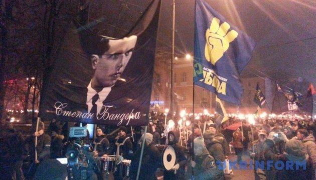 Националисты анонсировали всеукраинский марш в честь рождения Бандеры