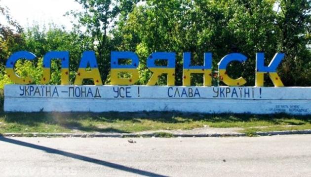 Мер Слов'янська вважає, що депутати спеціально затягують прийняття бюджету міста