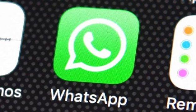 Владельцы устаревших телефонов останутся без WhatsApp