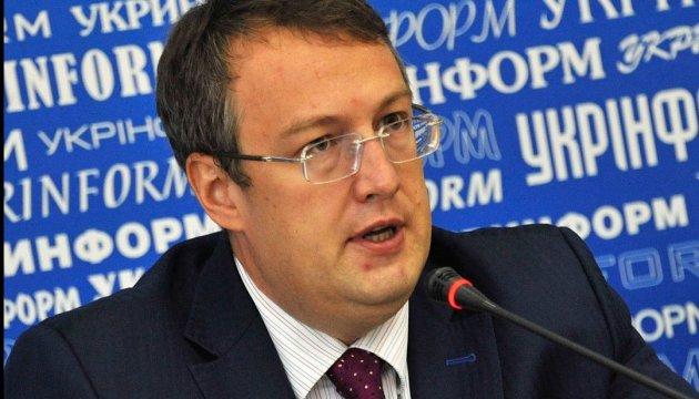 Покушение на Геращенко: задержанные подозреваемые не имеют права на залог