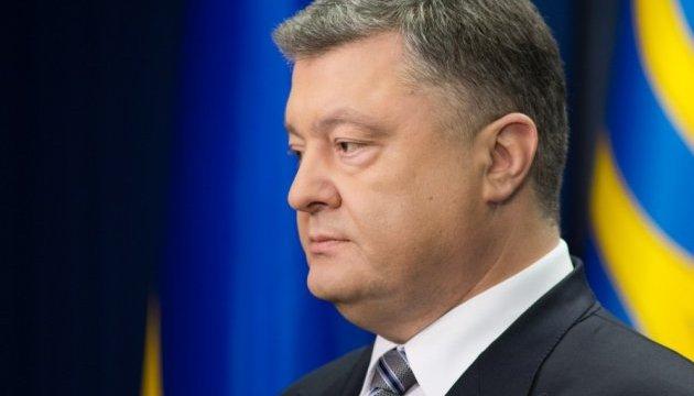 США остаются надежным партнером Украины - Порошенко
