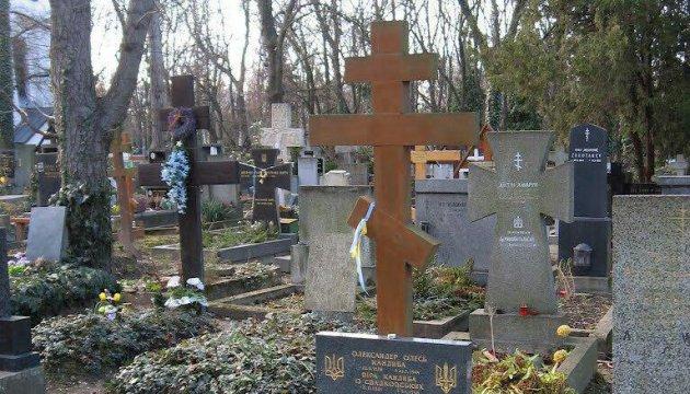В Чехии в могиле писателя Александра Олеся хотят похоронить другого человека - СМИ