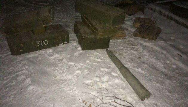 В зоні АТО знайшли ще два схрони зі зброєю