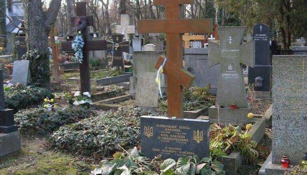 В'ятрович запропонував місце для перепоховання Олександра Олеся