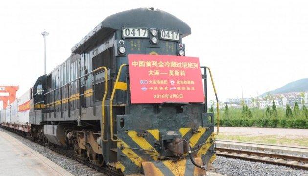 Китай запустил поезд в Великобританию