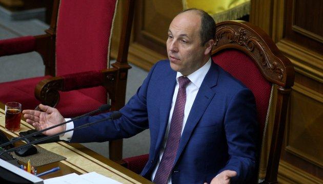 Парубій: Україна не піде на жодні компроміси щодо Криму