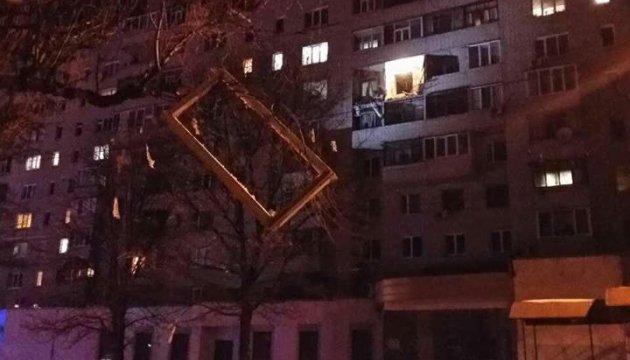 У Сумах вибухнув житловий будинок