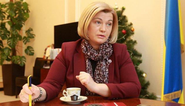 Геращенко о выступлении РФ в Гааге: Слушаем, фиксируем каждый факт лжи