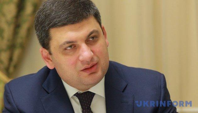Гройсман уверяет, что лечится в Киеве, а не за рубежом