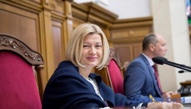 Геращенко привітала Сущенка: Ми пишаємося твоєю мужністю