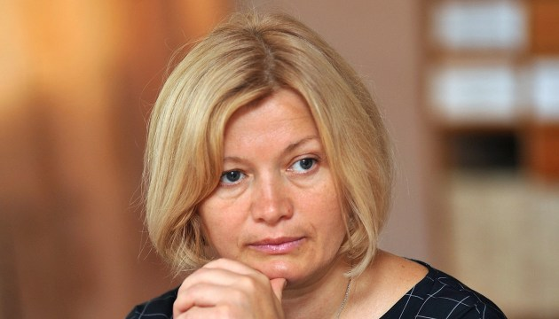 Iryna Gerashchenko hopes for adoption of bill on protection of families of missing persons in Donbas