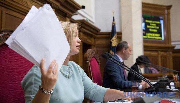 Рада устранит законодательную преграду для создания Музея Небесной Сотни