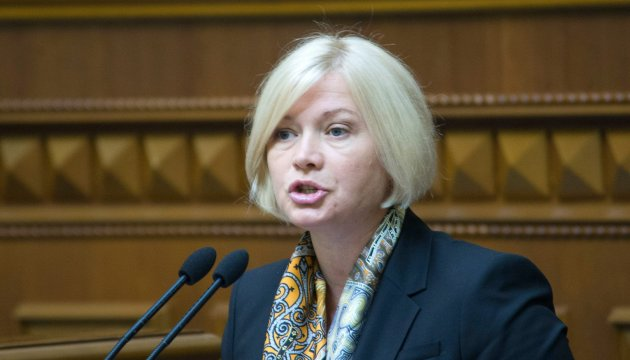 Russia holds captive at least ten Ukrainians and more than 30 Crimean Tatars - Iryna Gerashchenko