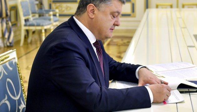 El presidente felicitó a los presos políticos ucranianos en Rusia y la Crimea ocupada con motivo de Año Nuevo