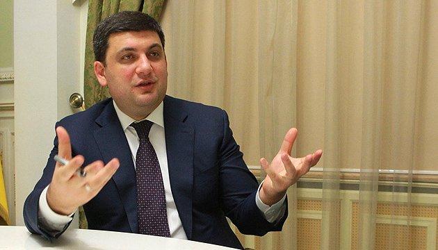 Многие политики критикуют Кабмин ради собственных интересов – Гройсман