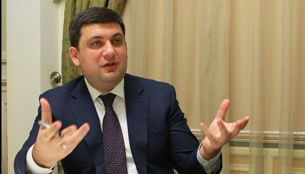 Government to make every effort in 2017 to improve living standards of Ukrainians – Groysman