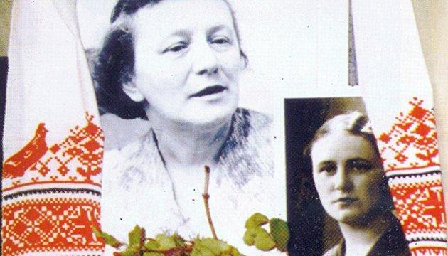 Цей день в історії: Пам'ять Дарії Ребет (Цісик)