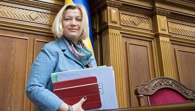 Скандальні поправки до Трудового кодексу не будуть проголосовані - Геращенко