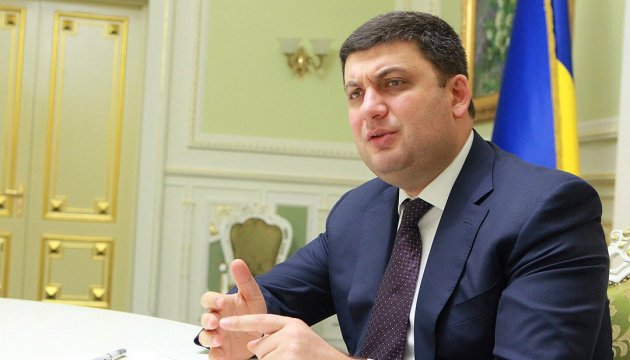 PM Groysman: We've destroyed the most corrupt scheme in the country