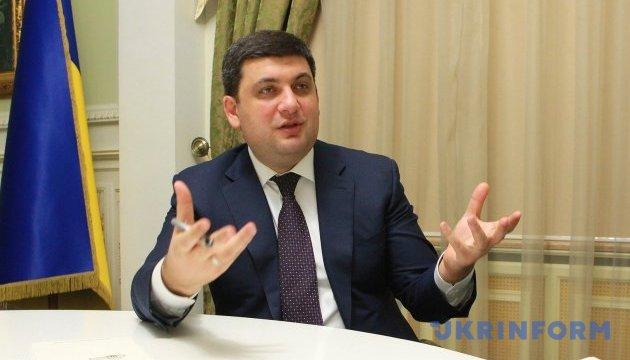 Гройсман отметил необходимость развития транспортных возможностей страны