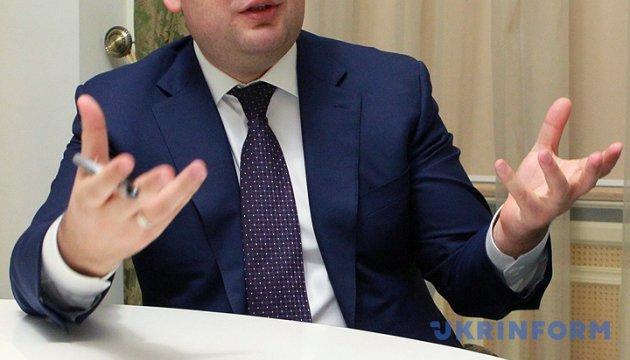 Гройсман анонсировал масштабное дорожное строительство с 1 апреля