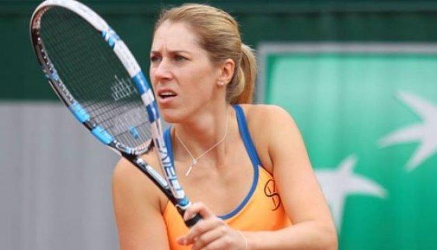 Elina Svitolina a démarré Australian Open avec une victoire